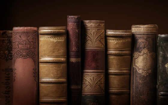 книги, книга, books, книг, армянские, армян, но, связывание, руках, firestock,