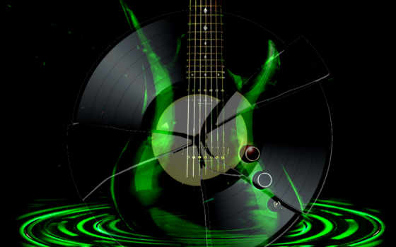 гитара и пластинка
