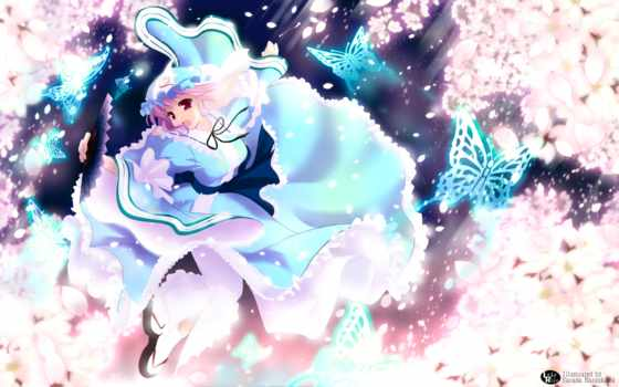 touhou, you, yuyuko, аниме, saigyouji, collection, butterfly, him,