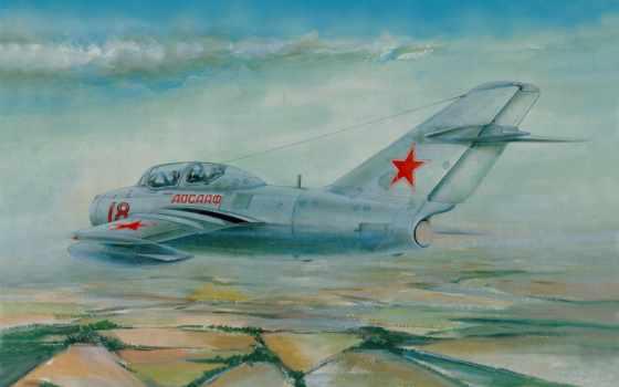 mig, trumpeter, midget, авиация, самолеты, fagot, uti, рисованные, истребитель, самолет,
