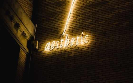 эстетика, neon, фото, curate, слово, new, фон, блог, title, yellow, свет