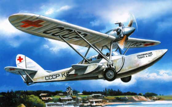 самолёт, первый, арт, amodel, санитарный, артикул, самолеты, советский, амфибия,