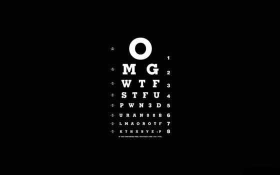 черный, зрения