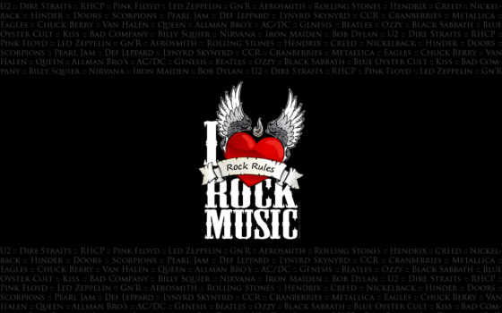 rock, музыка, сердце