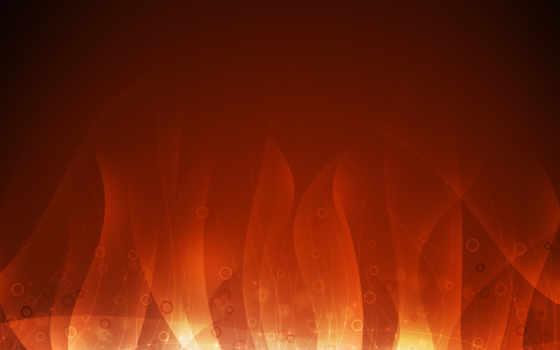 пламя, оранжевый