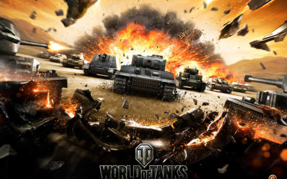 world, tanks, игры