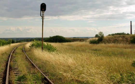 дорога, небо, поле, железная, картинка, поезд, светофор, фон, рельсы,