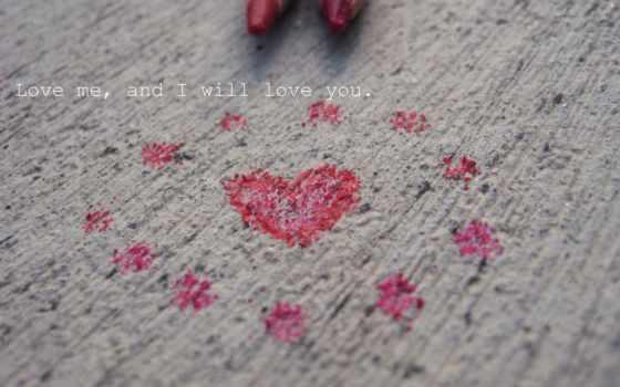 love, сердца, бесплатные, об, красивые, you, сердце, настроения, разных, парень,