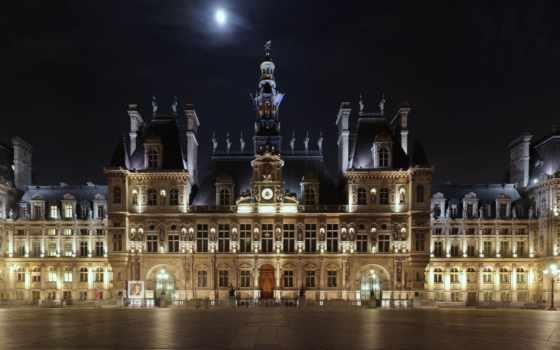 площадь, париж, hotel, french, ville, гревская, города, парижа, дек,