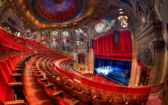 театр, hotwalls