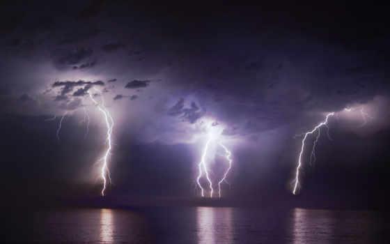 молния, море