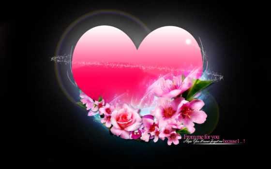 сердце, тебя, mine, только, love,