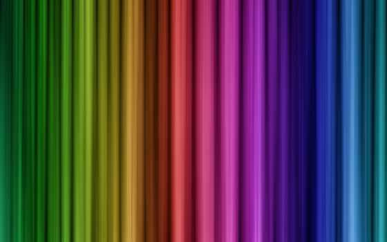 линии, радуга