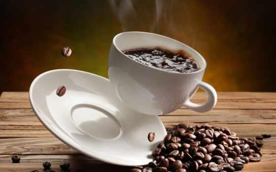 кофе, напиток, kofeinyi, утро, taza, фотография, многие, stokovyi, пост, varit, chugun