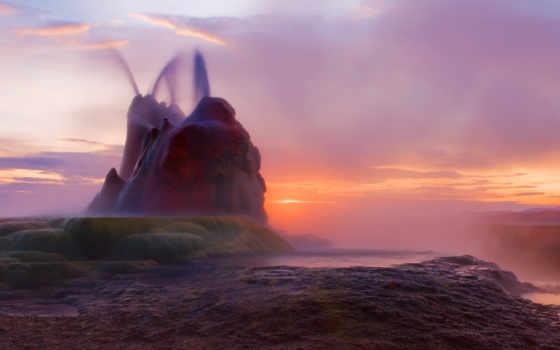 geyser, камни