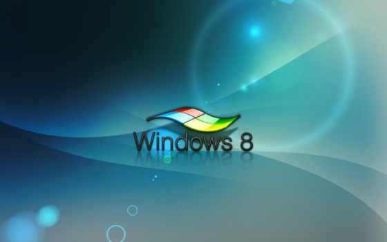 windows, desktop Фон № 70172 разрешение 1920x1200