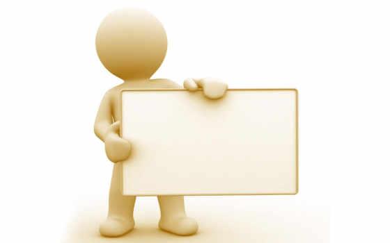 объявлений, доска, продать, купить, участники,