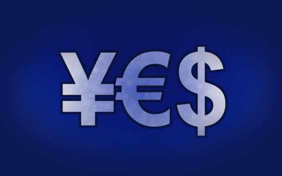 евро, dollar, jena, валют, курс, сша, доллара, качества, японской, валюта, one,