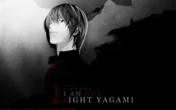 свет, ягами, смерть, нота, discover, anime, дотавидео,