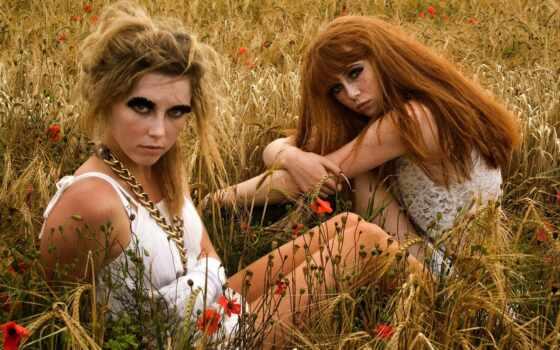 трава, women