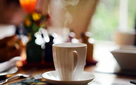 чая, утро, cup, coffee, красивые, утра, доброго, фоны, знаете, эти, да,