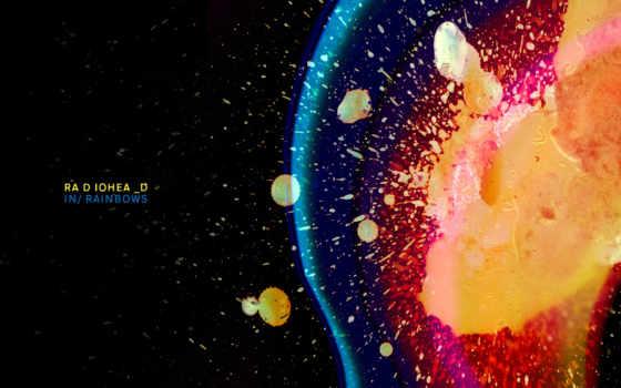взрыв, music, radiohead