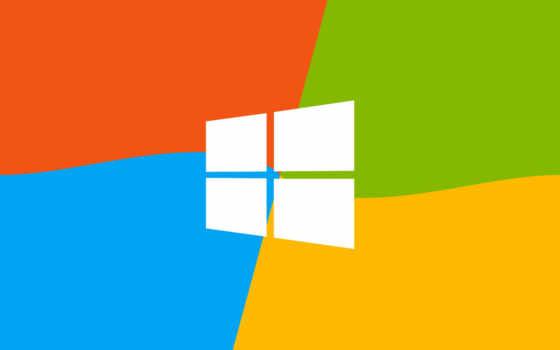 windows, янв, server