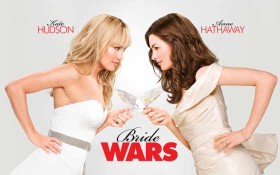 wars, невеста, невест