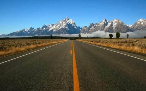 горы, дорога, фоны, заставки, горная, горам, панорама, совершенно, разметка, свой,