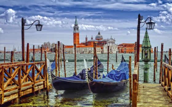 italian, римини, hotel, yes, notebook, цены, тревел, доставка, компани, данко, отеля,