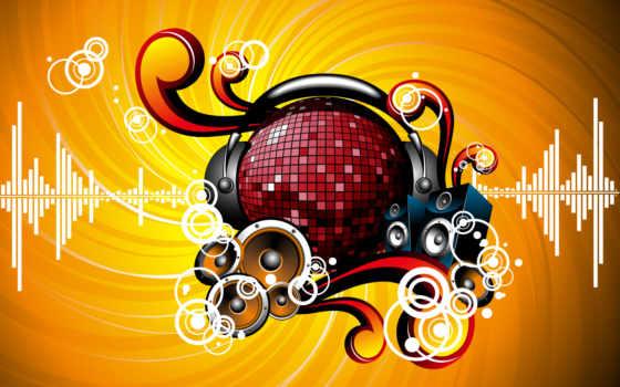 наушники, headphones, рисунок, abstract, шар, песни, динамики, vector, avenю, нестроевой,