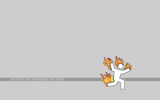 fire, not