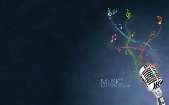 микрофон, музыка, студийный, vector, poetry, air, background, минимализм, desktop, notes, download,