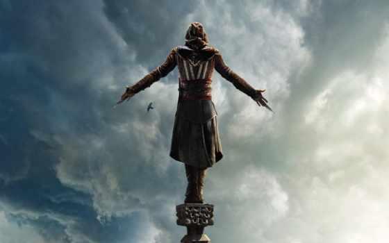 assassin, creed, кредо, убийцы, фильма, экранизации, фильмы, премьера, trailer, online,