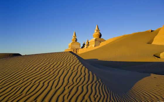 песок, пустыня, небо, links, landscape, sun,