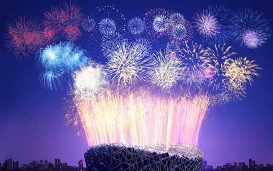 китаянка, туры, разные, год, new, салют, кб, просмотров, company, beijing, морские,