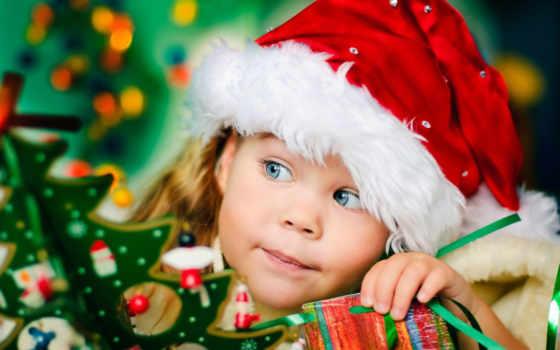 год, new, подарки, дар, детям, ребенку, детей, дек, купить,