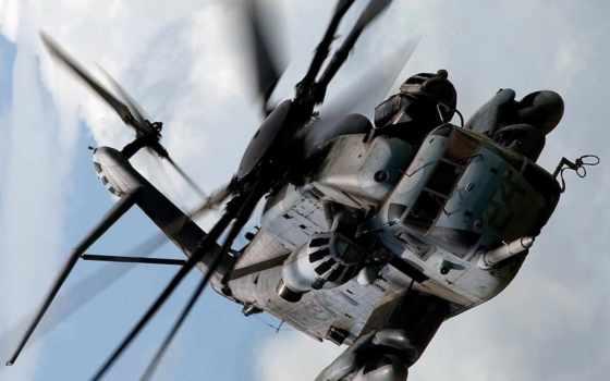 полете, военный, вертолет, картинка, ch, super, stallion, картинку, sikorsky,