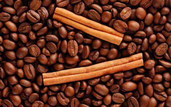 coffee, кофейные, зерна, палочки, корицы, ароматизированн,