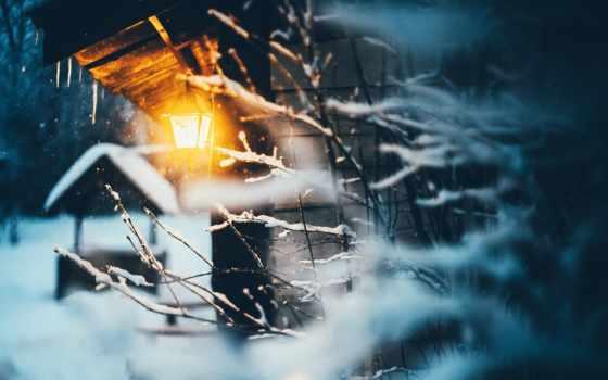 снег, winter, природа, tájképek, свет, house, trees, elszabadult, aciv, lantern, ветки,