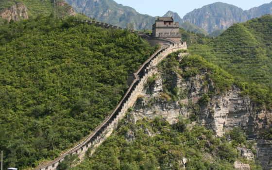 китайская, стена, великая