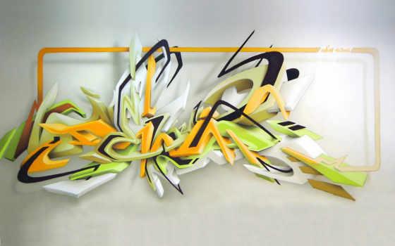 graffiti, daim