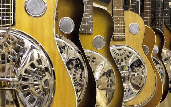 гитары, гитара, струны