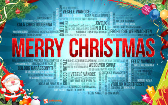 рождеством, сделана, картинка, христовым,