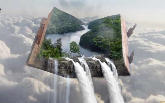 книга, природа, fly, игры, небо, абстракции, книги, июня, том,