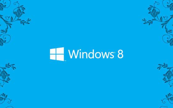 windows 8 узоры на синем