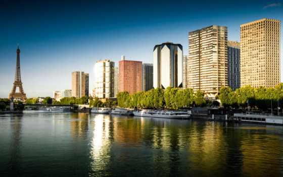 париж, франция, locality, поездка, nice, business, авто,