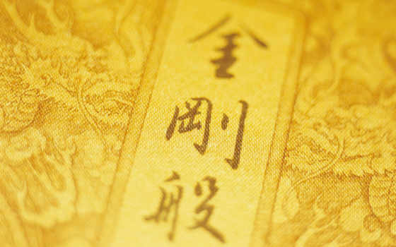иероглифы, фото