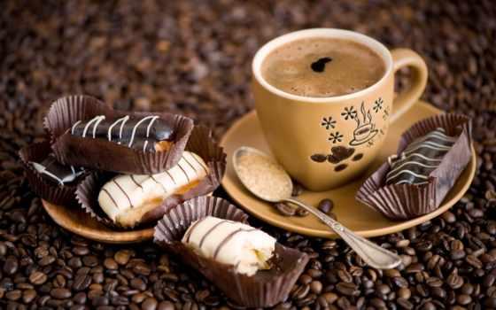 coffee, утро, доброе, добрым, утром, gif, картинка, ученые, открытки, красивые, ок,