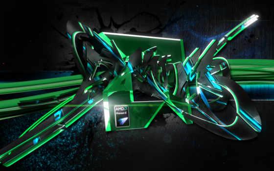 amd граффити